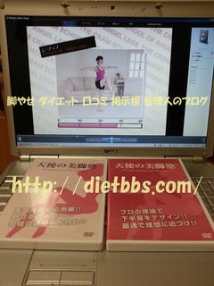 DVD40.jpg